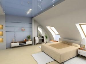Dünyadaki İlk Yatak Odası