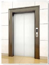 ilk asansör