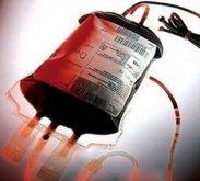 Dünyadaki İlk Kan Nakli